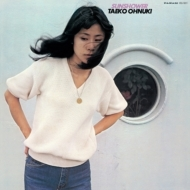 feature articles: Japanese City Pop Albums reissued on vinyl