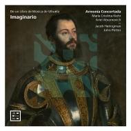 『ビウエラは想像力をかきたてる〜15世紀から16世紀へ、多声音楽とビウエラ』 アルモニア・コンセルターダ