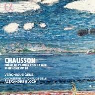 交響曲、愛と海の詩 アレクサンドル・ブロック&国立リール管弦楽団、ヴェロニク・ジャンス