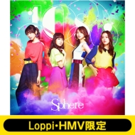 《Loppi・HMV限定 マフラータオル付きセット》 10s
