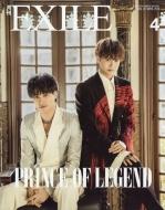 月刊 EXILE (エグザイル)2019年 4月号