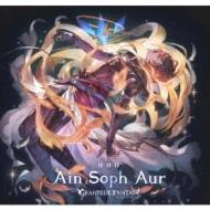 Ain Soph Aur 〜GRANBLUE FANTASY〜