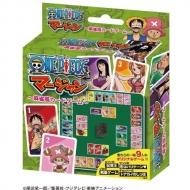ワンピース マージャン〜麻雀風カードゲーム〜