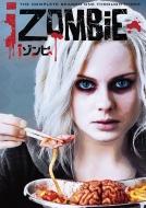 iゾンビ <ファースト〜サード・シーズン>DVD コンプリートボックス(24枚組)
