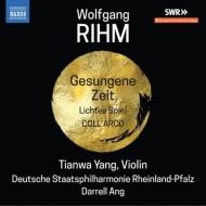 ヴァイオリンとオーケストラのための作品集 第2集 ヤン・ティエンワ、ダレル・アン&ラインラント=プファルツ州立フィル