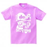 Idon't Tシャツ ピーチ L