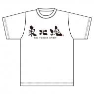 東北魂tシャツl