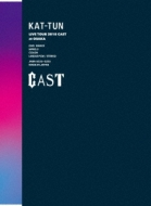 KAT-TUN LIVE TOUR 2018 CAST 【初回限定盤】 (3DVD)