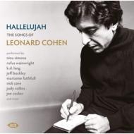 Hallelujah: Songs Of Leonard Cohen