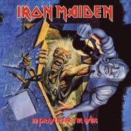 No Prayer For The Dying (Remastered Edition)(US盤)