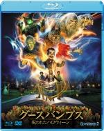 グースバンプス 呪われたハロウィーン ブルーレイ&DVDセット