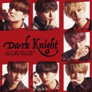 Dark Knight 【TYPE-C】