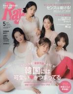Ray (レイ)2019年 5月号