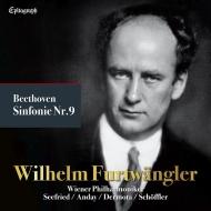 交響曲第9番『合唱』 ヴィルヘルム・フルトヴェングラー&ウィーン・フィル(1953)