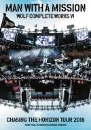 Wolf Complete Works VI 〜Chasing the Horizon Tour 2018 Tour Final in Hanshin Koshien Stadium〜