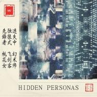 Hidden Personas