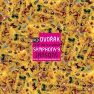 交響曲第9番ホ短調「新世界より」作品95 ヤンソンス&ロイヤル・コンセルトヘボウ管弦楽団 (アナログレコード)