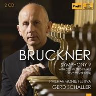 交響曲第9番(シャラー校訂完全版・改訂稿) ゲルト・シャラー&フィルハーモニー・フェスティヴァ(2018)(2CD)