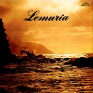 Lemuria 【初回完全限定生産】(アナログレコード)