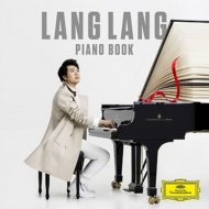 『ピアノ・ブック』 ラン・ラン (2枚組アナログレコード)