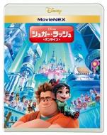シュガー・ラッシュ:オンライン MovieNEX