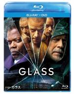 ミスター・ガラス ブルーレイ+DVDセット