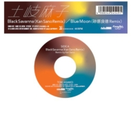 Black Savanna(Kan Sano Remix)/ Blue Moon(砂原良徳 Remix)【2019 RECORD STORE DAY 限定盤】(7インチシングルレコード)