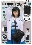 Reebok CLASSIC SHOULDER BAG BOOK