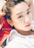 永野芽郁1st写真集『moment』