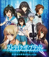 Strike The Blood Zenwa Matome Mi Blu-Ray