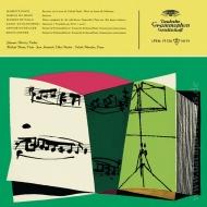 ヨハンナ・マルツィ/ヴァイオリン小品集 (アナログレコード/Analogphonic)