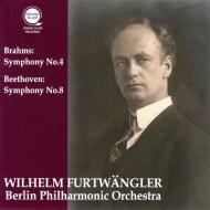 ブラームス:交響曲第4番、ベートーヴェン:交響曲第8番 ヴィルヘルム・フルトヴェングラー&ベルリン・フィル(1948、1953)(平林直哉復刻)