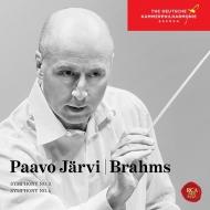 交響曲第3番、第4番 パーヴォ・ヤルヴィ&ドイツ・カンマーフィル