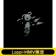 《Loppi・HMV限定 オリジナルマフラータオル付》 20XX 【初回限定盤】(+DVD)