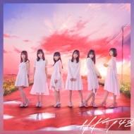 意志 【TYPE-B】(+DVD)