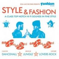 Soul Jazz Records Present / Fashion Records: Style & Fashion (3枚組アナログレコード)