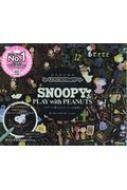 SNOOPY PLAY with PEANUTS けずって楽しむスヌーピーの世界 大人のためのヒーリングスクラッチアート