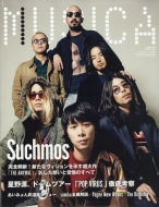 Musica (ムジカ)2019年 4月号