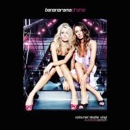 Drama -Expanded Edition -Burgundy Vinyl