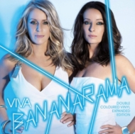 Viva -Expanded Edition -Blue Neon Vinyl