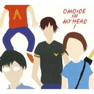 OMOIDE IN MY HEAD 1 〜BEST&B-SIDES〜