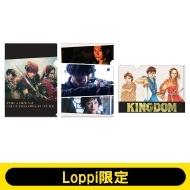 映画「キングダム」 / クリアファイル3枚セット【Loppi限定】