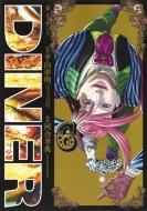 DINER ダイナー 6 ヤングジャンプコミックス