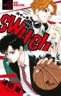 switch 4 少年サンデーコミックス