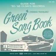 Green Song Book <紙ジャケット>