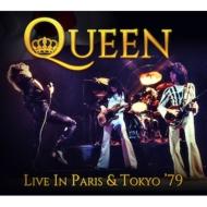 Live In Paris & Tokyo '79 (2CD)