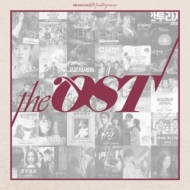 THE OST (DRAMA OST MASTERPIECE)