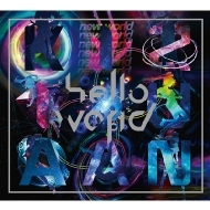 《Loppi・HMV・mu-mo限定盤》 hello, world (11CD+DVD)