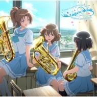 『劇場版 響け!ユーフォニアム〜誓いのフィナーレ〜』 オリジナルサウンドトラック