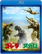 ゴジラ対メガロ <東宝Blu-ray名作セレクション>
